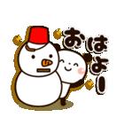 ぱんちゃんの冬【クリスマス&正月】(個別スタンプ:01)