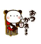 ぱんちゃんの冬【クリスマス&正月】(個別スタンプ:02)