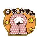ぱんちゃんの冬【クリスマス&正月】(個別スタンプ:03)