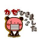 ぱんちゃんの冬【クリスマス&正月】(個別スタンプ:05)