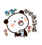 ぱんちゃんの冬【クリスマス&正月】(個別スタンプ:06)