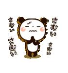 ぱんちゃんの冬【クリスマス&正月】(個別スタンプ:07)