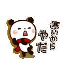 ぱんちゃんの冬【クリスマス&正月】(個別スタンプ:08)