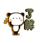 ぱんちゃんの冬【クリスマス&正月】(個別スタンプ:09)
