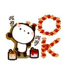 ぱんちゃんの冬【クリスマス&正月】(個別スタンプ:10)