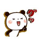 ぱんちゃんの冬【クリスマス&正月】(個別スタンプ:11)
