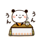 ぱんちゃんの冬【クリスマス&正月】(個別スタンプ:12)