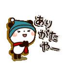 ぱんちゃんの冬【クリスマス&正月】(個別スタンプ:13)