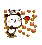 ぱんちゃんの冬【クリスマス&正月】(個別スタンプ:14)