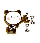 ぱんちゃんの冬【クリスマス&正月】(個別スタンプ:16)