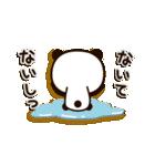 ぱんちゃんの冬【クリスマス&正月】(個別スタンプ:17)