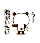 ぱんちゃんの冬【クリスマス&正月】(個別スタンプ:18)