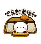 ぱんちゃんの冬【クリスマス&正月】(個別スタンプ:20)