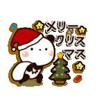 ぱんちゃんの冬【クリスマス&正月】(個別スタンプ:21)