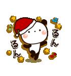 ぱんちゃんの冬【クリスマス&正月】(個別スタンプ:22)