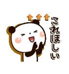 ぱんちゃんの冬【クリスマス&正月】(個別スタンプ:23)