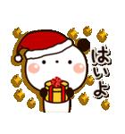 ぱんちゃんの冬【クリスマス&正月】(個別スタンプ:24)