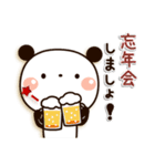 ぱんちゃんの冬【クリスマス&正月】(個別スタンプ:25)