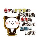 ぱんちゃんの冬【クリスマス&正月】(個別スタンプ:27)