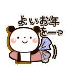 ぱんちゃんの冬【クリスマス&正月】(個別スタンプ:28)