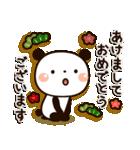 ぱんちゃんの冬【クリスマス&正月】(個別スタンプ:30)