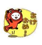 ぱんちゃんの冬【クリスマス&正月】(個別スタンプ:31)