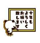 ぱんちゃんの冬【クリスマス&正月】(個別スタンプ:32)