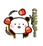 ぱんちゃんの冬【クリスマス&正月】(個別スタンプ:33)