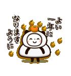 ぱんちゃんの冬【クリスマス&正月】(個別スタンプ:34)