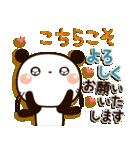 ぱんちゃんの冬【クリスマス&正月】(個別スタンプ:35)