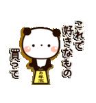 ぱんちゃんの冬【クリスマス&正月】(個別スタンプ:36)