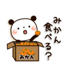 ぱんちゃんの冬【クリスマス&正月】(個別スタンプ:38)