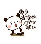 ぱんちゃんの冬【クリスマス&正月】(個別スタンプ:39)
