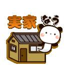 ぱんちゃんの冬【クリスマス&正月】(個別スタンプ:40)