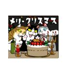 おはぎ(動)クリスマス&お正月(個別スタンプ:01)
