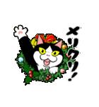 おはぎ(動)クリスマス&お正月(個別スタンプ:02)