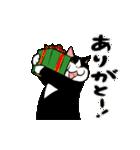 おはぎ(動)クリスマス&お正月(個別スタンプ:03)