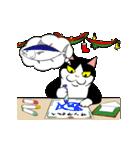 おはぎ(動)クリスマス&お正月(個別スタンプ:07)