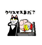おはぎ(動)クリスマス&お正月(個別スタンプ:09)