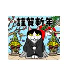 おはぎ(動)クリスマス&お正月(個別スタンプ:19)