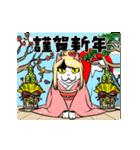 おはぎ(動)クリスマス&お正月(個別スタンプ:20)