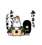 おはぎ(動)クリスマス&お正月(個別スタンプ:21)