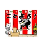おはぎ(動)クリスマス&お正月(個別スタンプ:22)