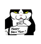 おはぎ(動)クリスマス&お正月(個別スタンプ:24)