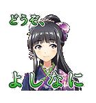 Tokyo 7th シスターズ(個別スタンプ:27)