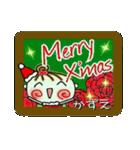 ちょ~便利![かずえ]のクリスマス!(個別スタンプ:01)