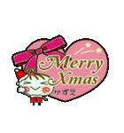 ちょ~便利![かずえ]のクリスマス!(個別スタンプ:02)