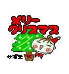 ちょ~便利![かずえ]のクリスマス!(個別スタンプ:03)