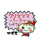 ちょ~便利![かずえ]のクリスマス!(個別スタンプ:06)