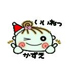 ちょ~便利![かずえ]のクリスマス!(個別スタンプ:08)